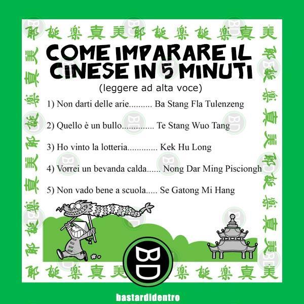 Come imparare il cinese in 5 minuti